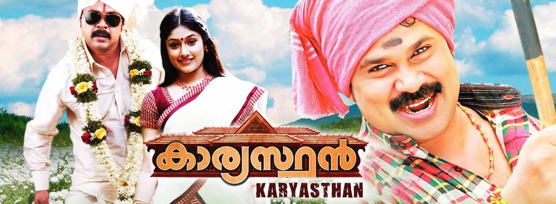 Watch Malayalam Movies Online: Latest Malayalam Movies