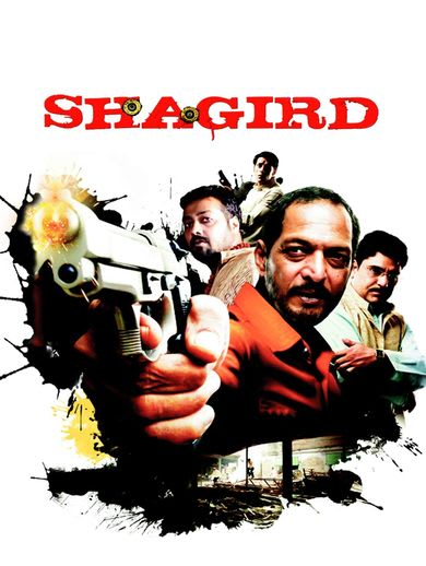paan singh tomar full movie free download hd torrent