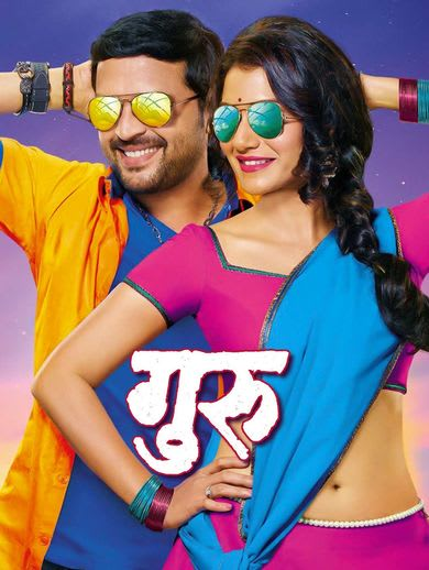 Lessons in Forgetting full marathi movie download in hd