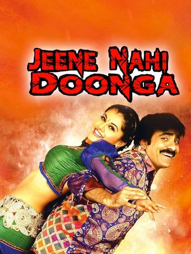 jeene nahi doonga hindi movie free downloads