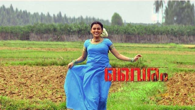Vairam Full Movie, Watch Vairam Film on Hotstar