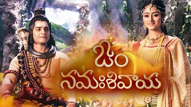 Om Namah Shivaya Serial All Songs Download