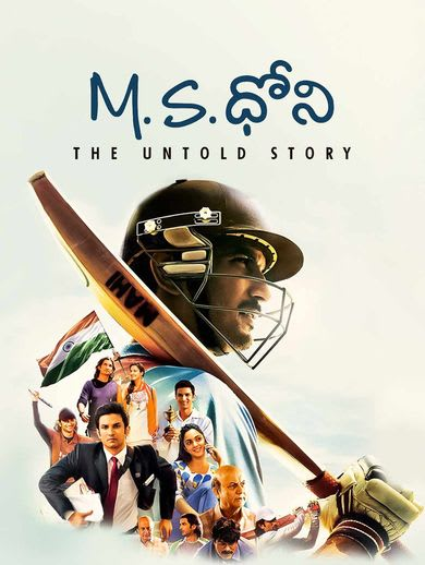 Watch Ms Dhoni The Untold Story Full Movie Telugu Biopic Movies In