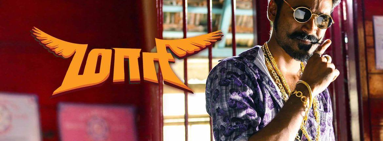 Gun Pe Done 2 Full Movie In Hindi Download Utorrent Free