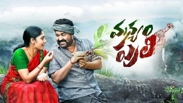 The Forest movie tamil free download