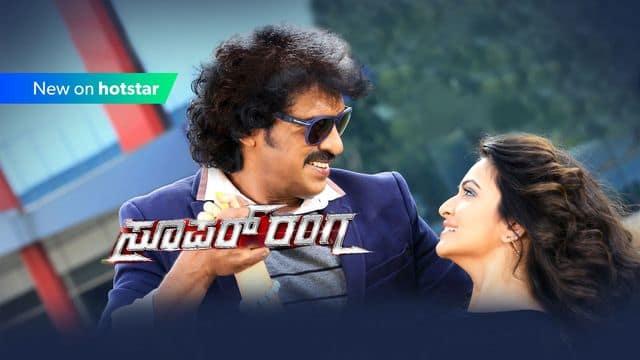 Watch Super Ranga Full Movie Kannada Action Movies In Hd On Hotstar