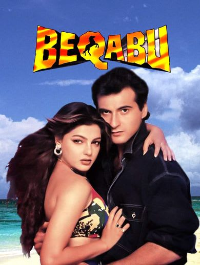 Beqabu Tamil Movie Full Download