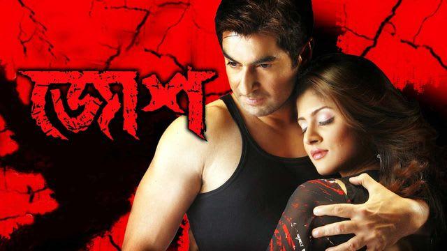 Watch Josh Full Movie Bengali Romance Movies In Hd On Hotstar